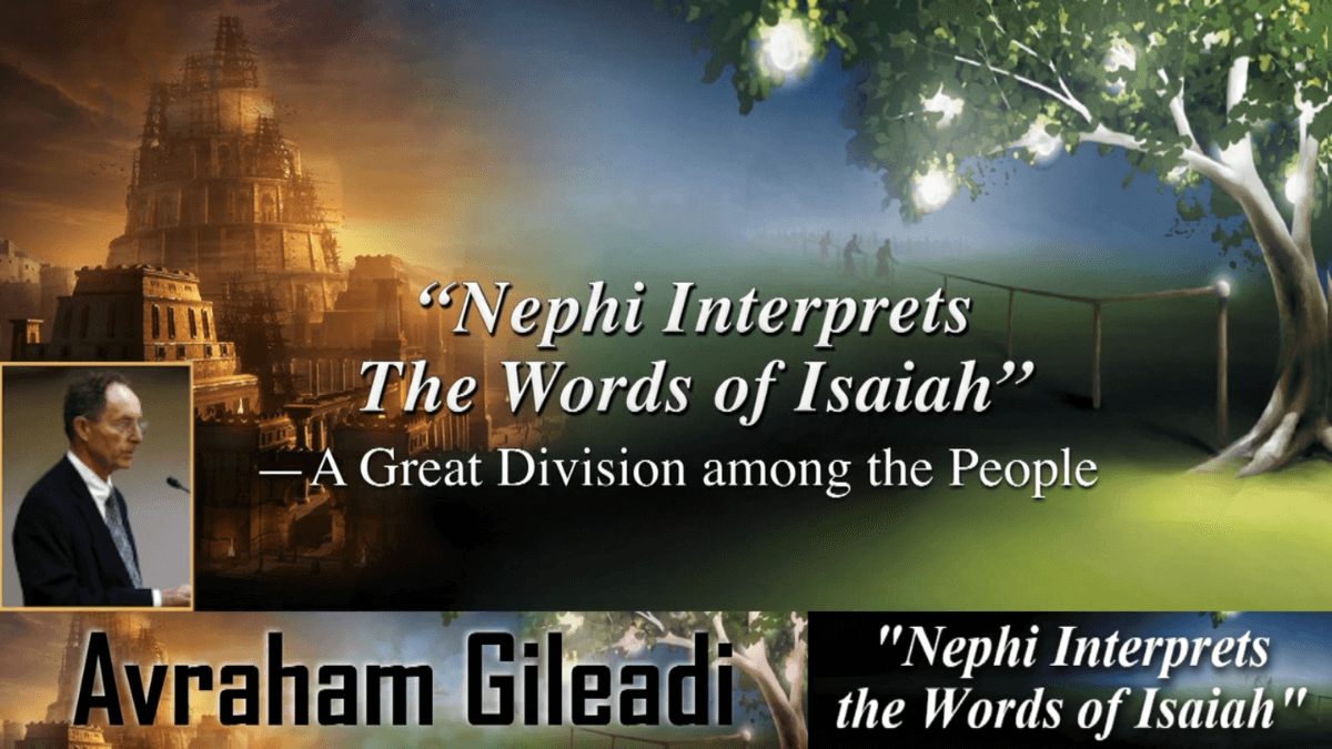 Nephi Interprets the words of Isaiah